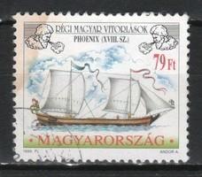Pecsételt Magyar 1155 MPIK 4476
