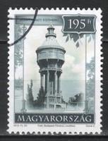 Pecsételt Magyar 1076  MPIK 5136