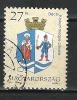 Pecsételt Magyar 1132 MPIK 4382