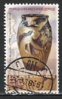 Pecsételt Magyar 1148 MPIK 4442