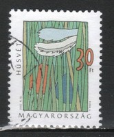 Pecsételt Magyar 1190 MPIK 4637