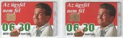 Magyar telefonkártya 0597  1996 Zöld szám     ODS 1,3    142.500 - 57.500 darab