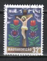Pecsételt Magyar 1206 MPIK 4680