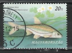 Pecsételt Magyar 1138 MPIK 4404