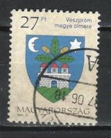 Pecsételt Magyar 1131 MPIK 4395