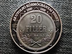 A magyar nemzet pénzérméi Az utolsó körmöcbányai veret 1920-1926 .999 ezüst PP (id46262)