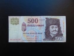 500 forint 2006 EB Jubileumi 500 forint