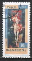Pecsételt Magyar 1147 MPIK 4441