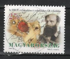 Pecsételt Magyar 1159 MPIK 4481