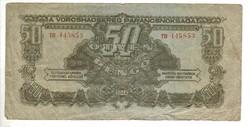 50 pengő 1944 VH. 2.