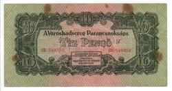 10 pengő 1944 VH. 2.