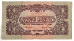 100 pengő 1944 VH. 1.
