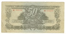 50 pengő 1944 VH. 3.