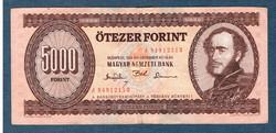 5000 Forint 1993 J VF