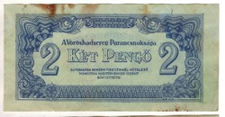 2 pengő 1944 VH. 5. Hajtatlan, foltos