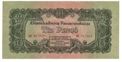10 pengő 1944 VH. 1.