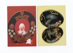 Húsvéti képeslap 2db (postatiszta)