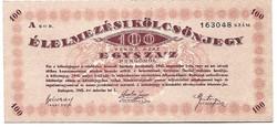 100 pengő 1945 Élelmezési Kölcsönjegy