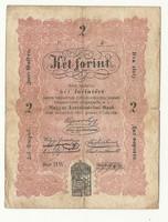 1848 as 2 forint Kossuth bankó papírpénz bankjegy 48 49 es szabadságharc pénze hw79947