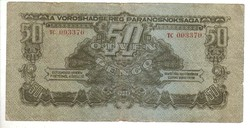 50 pengő 1944 VH. 1.