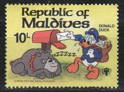 Maldív szigetek 0006  Mi 853         0,30 Euró