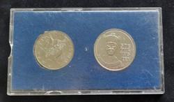 """""""Szent István"""" ezüst 50 + 100 Forint 1972 BU, MNK. Tok sérült!"""