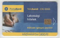 Magyar telefonkártya 0637 2000 Postabank folyószámla 3  ODS 4      225.000 darab