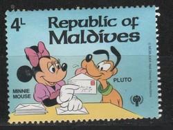 Maldív szigetek 0004  Mi 851     0,30 Euró