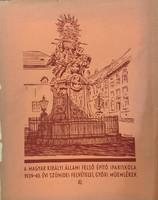 A Magyar Királyi Állami Felső Építő Ipariskola 1939-40 Évi Felvételei (Sopron)