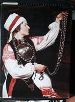 Finnugor népek népművészetének összehasonlító képes lexikona