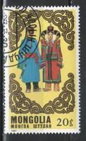 Mongólia 0522 Mi 1892   0,30 Euró