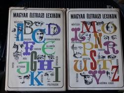 Retro Ki Kicsoda a XIX-XX. században (1980-ig)  I-II. kötet!