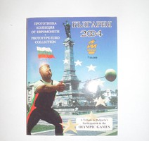 Bulgária Euro Forgalmi sor 2004 Próba tervezet