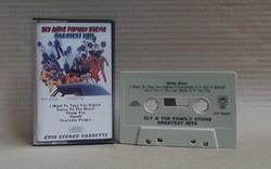 Sly & the Family Stone - Greatest Hits - magnókazetta