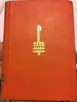 Színe-Java/1927-28/ Pantheon Irodalmi Intézet Kiadásában megjelent.18 kötetből álló sorozat!!