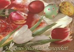 """""""Kellemes Húsvéti Ünnepeket!"""" feliratú képeslap"""