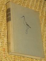 DR.SZÉKESSY (SZERK.):AVES MADARAK (MAGYARO.ÁLLATVILÁGA) 1958