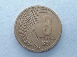 Bulgária 3 Stotinka (Sztotinka) 1951 - Bolgár 3 stotinki (sztotinki) 1951 külföldi pénz, érme