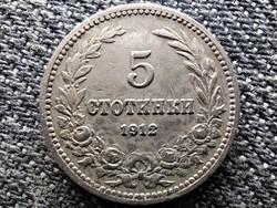 Bulgária I. Ferdinánd (1887-1918) 5 Stotinki 1912 (id45498)