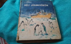 J.Smull Déli jégmezőkön (1961)