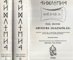 Hiánycikk PÁÁL ZOLTÁN  Arvisura (Igazszólás) 2003  1-2 kötet