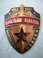 Szovjetúnió Belügyminisztérium Belső Karhatalom őrparancsnok jelvény
