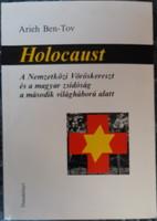 HOLOCAUST - ARIEH BEN - TOV   -   JUDAIKA