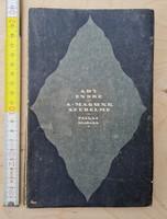 Ady Endre: A magunk szerelme könyv (1589)
