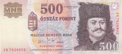 Az 1956-os forradalom 50. évfordulója 500 forint bankjegy 2006