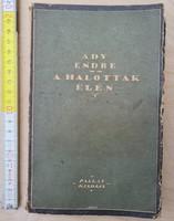 Ady Endre: A halottak élén könyv (1588)
