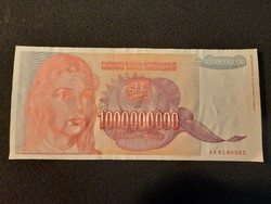 Hajtatlan Jugoszláv 1000000000 Dínár