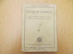 (1943) Olvasó- és tankönyv - A mezőgazdasági tantervvel működő népiskolák ... Franklin-Társulat