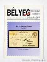 2010 június  /  BÉLYEGvilág  /  Régi ÚJSÁGOK KÉPREGÉNYEK MAGAZINOK Ssz.:  8562