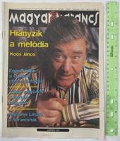Magyar Narancs újság/magazin 1997/5 Koós János Najmányi László Tocsik Tisza expressz Párnakönyv